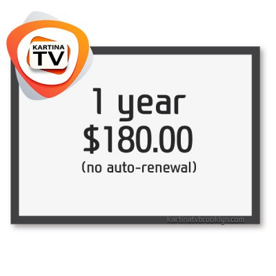 Kartina TV 1 year subscription