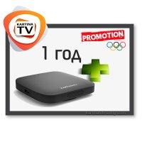 Акция: 1 год + Kartina TV EVA Box