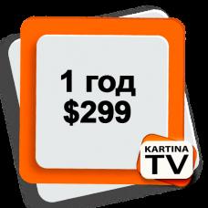 Годовой премиум абонемент Kartina TV