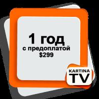 Kartina TV 1 year subscription $299