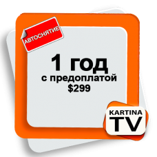 Kartina TV 1 year subscription $299