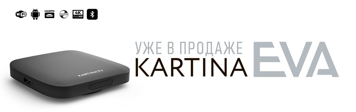 Kartina Eva TV Bay