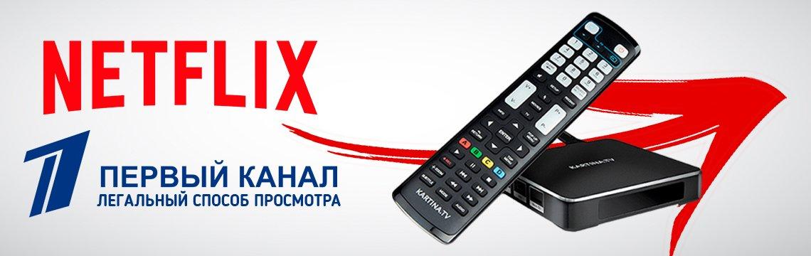 Новости Kartina TV