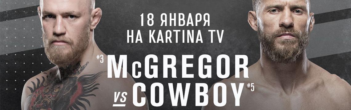 Conor McGregor Donald Cerrone Forecast