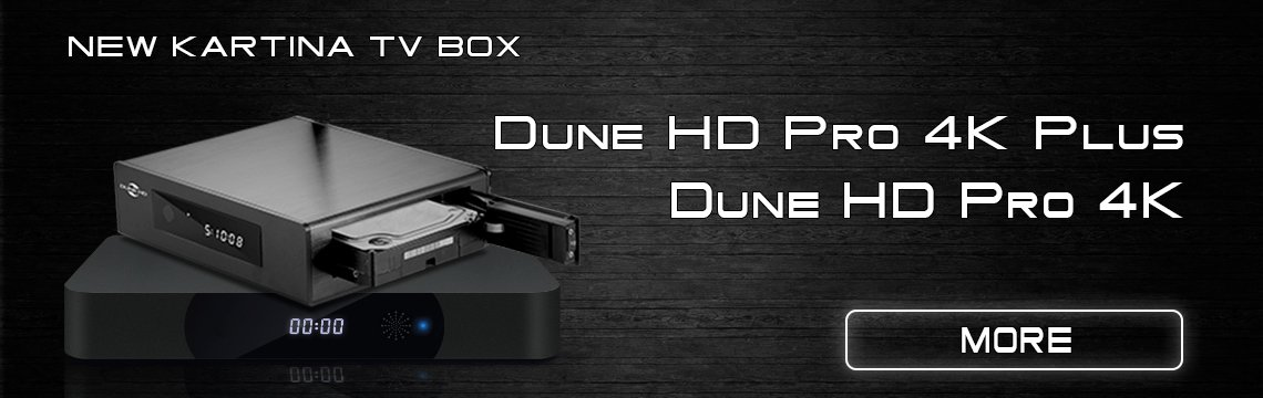 new box Kartina TV Dune HD Pro 4K  Dune HD Pro 4K Plus