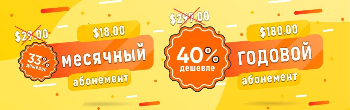 Новая цена на абонементы Kartina TV
