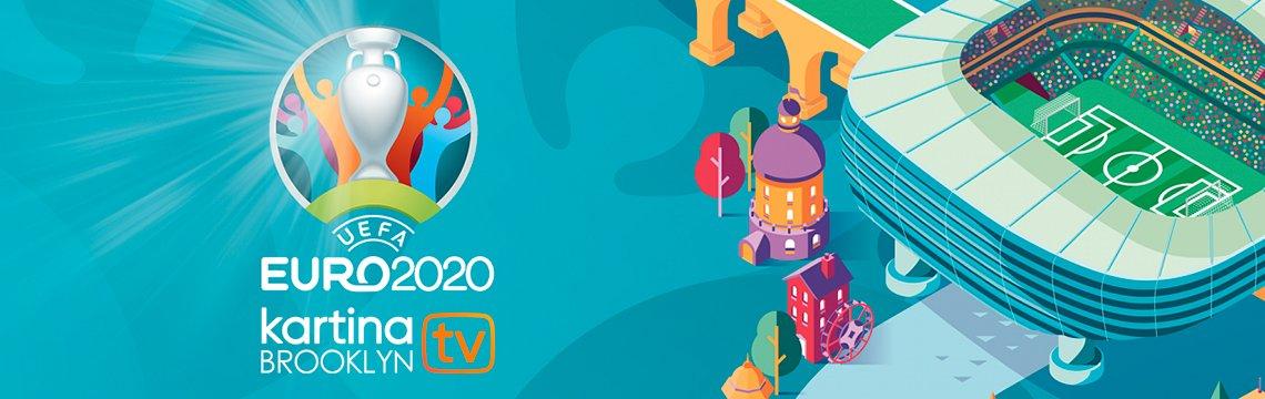 Смотрите Евро-2020 онлайн на Kartina TV!