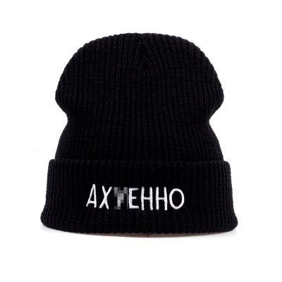 """Вязанная шапка унисекс с надписью """"ах*енно"""""""