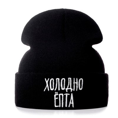 "Hat with the words ""cold yo*pta"""