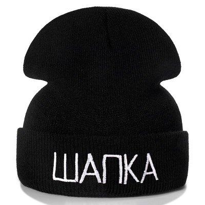 Russian Unisex Winter Beanie SHAPKA
