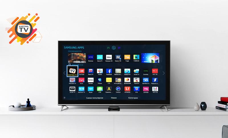 Samsung ip tv kartina smart adresse tv Kartina TV