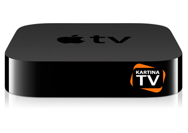 Просмотр Kartina TV c Apple TV